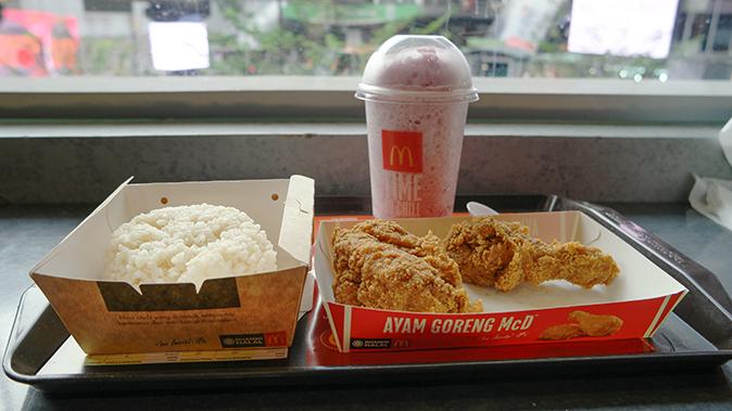 McDonalds chicken and Rice Kuala Lumpur