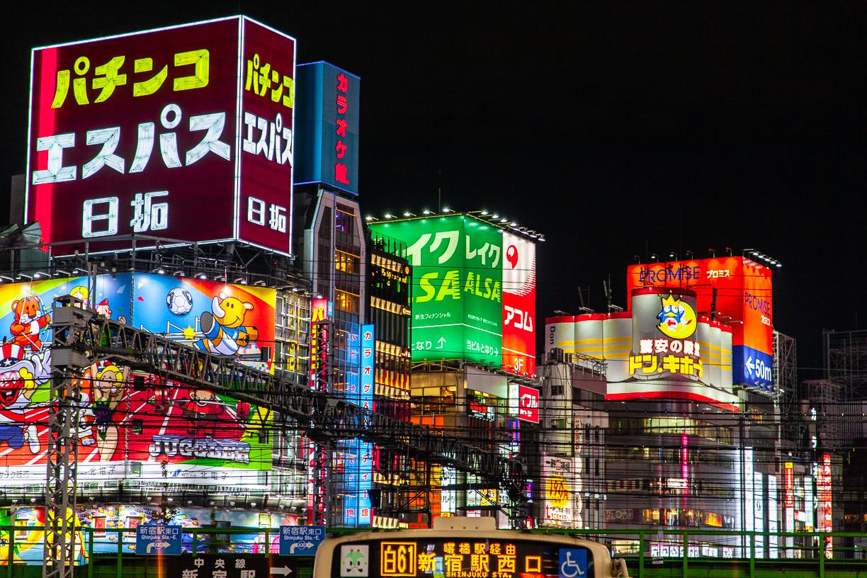 tokyo at night Shinjuku  train station