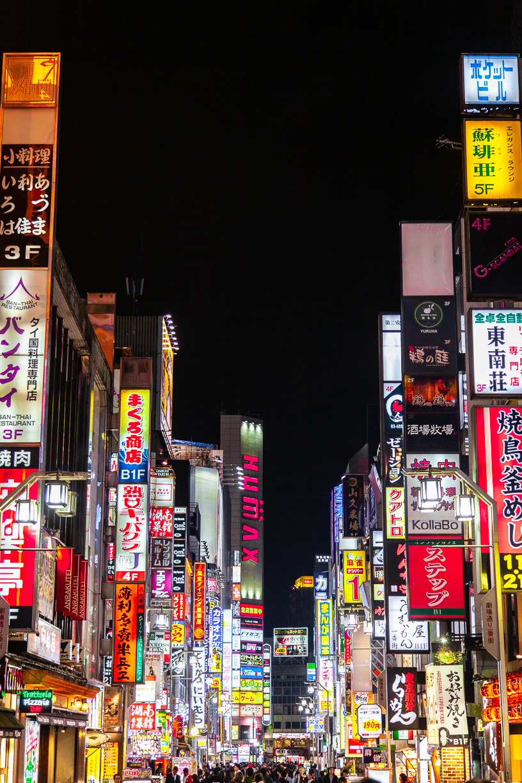 tokyo at night Shinjuku