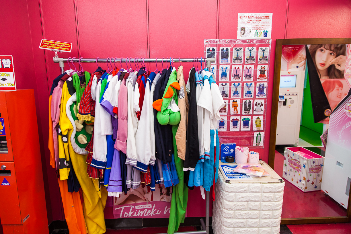Purikura costume rack